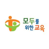 강원도교육청 공식블로그 학구파