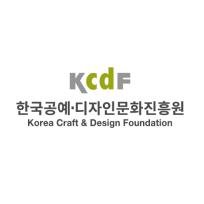 한국공예·디자인문화진흥원 : 네이버 블로그