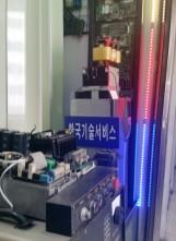 IPC,INVERTER,CNC,PLC,COMPUTER,LCD,EL,TOUCH,CONTROLLER : 네이버 블로그