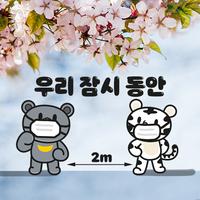 GoGo씽~ 강원도來YO! 블로그